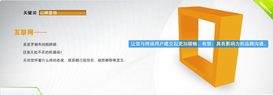 上海网络推广