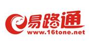 沈阳易路通租车网站品牌推广