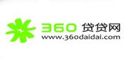 360贷贷 网络整合营销